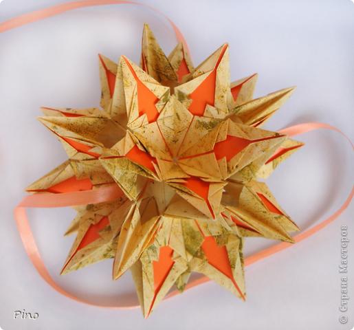 Осенняя фото 1