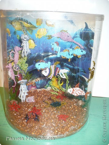 Такой аквариум можна сделать если накопилось много поделок на морскую тематику фото 1