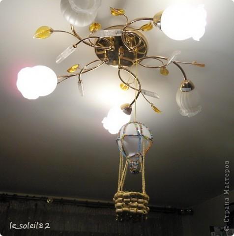 Наш воздушный шар. фото 1