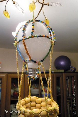 Наш воздушный шар. фото 2