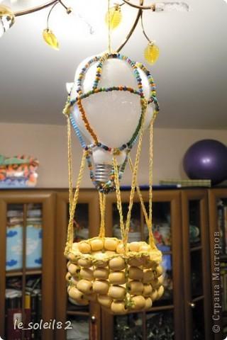 Наш воздушный шар. фото 4