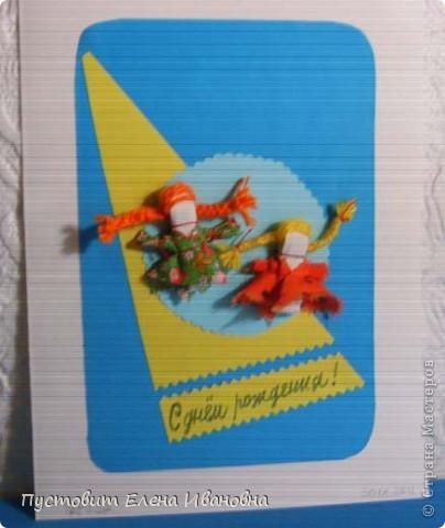 Вот решили попробовать...Открытки с элементами оригами.Авторы Адам Оздоев,Коля Колпаков,Даниил Прядкин и Олег Есипенко. фото 8