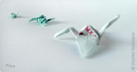 Мини-оригами фото 1