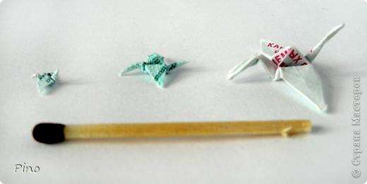 Мини-оригами фото 2