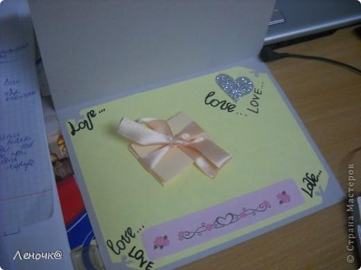 открытка ко Дню Влюбленных. фото 3
