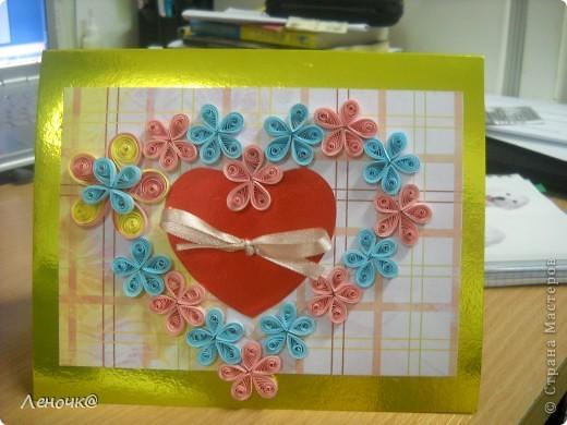 открытка ко Дню Влюбленных. фото 1