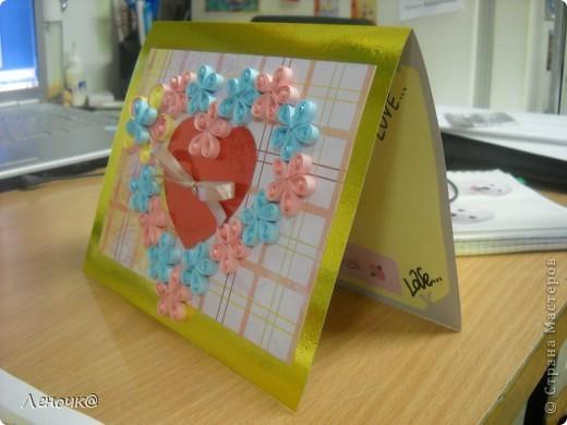 открытка ко Дню Влюбленных. фото 2