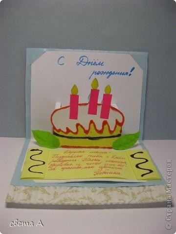 Открытка маме на День рождения! фото 1