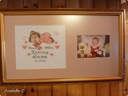 Метрика для дочки. фото 1