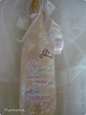 Моя первая свадебная бутылочка и! Это декупаж: открытка, подрисовка акриловыми красками, лак.  Бокалы - декор атласной тесьмой. фото 3