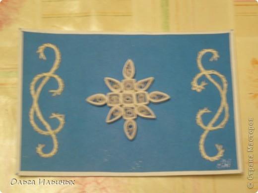 Снежинка - квилинг, рамочка - оригами из фантиков. фото 2