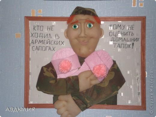 Очень понравилось панно у Светланы Ломаевой, вот решила сделать ведь скоро 23 февраля!!! фото 1