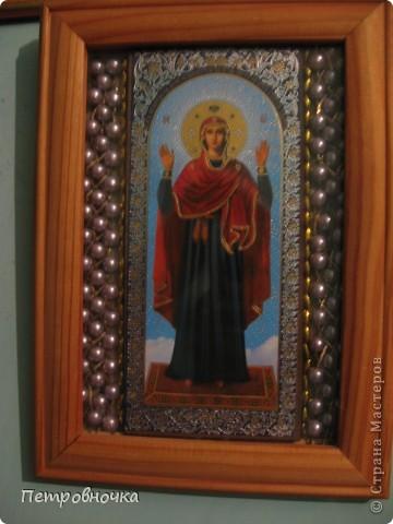 Благодаря этим иконам я пришла в храм. Эта икона хранилась у меня со свадьбы дочери лет 9, а потом я решила выложить ее бисером.  фото 4