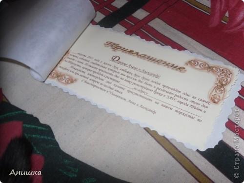 Приглашения для моих гостей на свадьбу фото 2