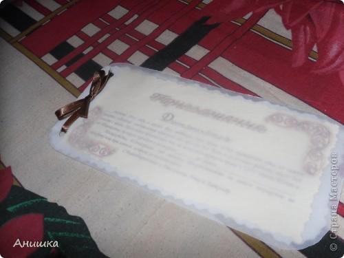 Приглашения для моих гостей на свадьбу фото 1