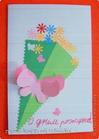 Вот решили попробовать...Открытки с элементами оригами.Авторы Адам Оздоев,Коля Колпаков,Даниил Прядкин и Олег Есипенко. фото 4