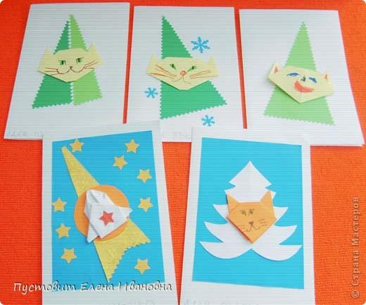 Вот решили попробовать...Открытки с элементами оригами.Авторы Адам Оздоев,Коля Колпаков,Даниил Прядкин и Олег Есипенко. фото 1