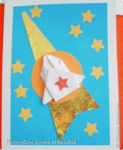 Вот решили попробовать...Открытки с элементами оригами.Авторы Адам Оздоев,Коля Колпаков,Даниил Прядкин и Олег Есипенко. фото 2