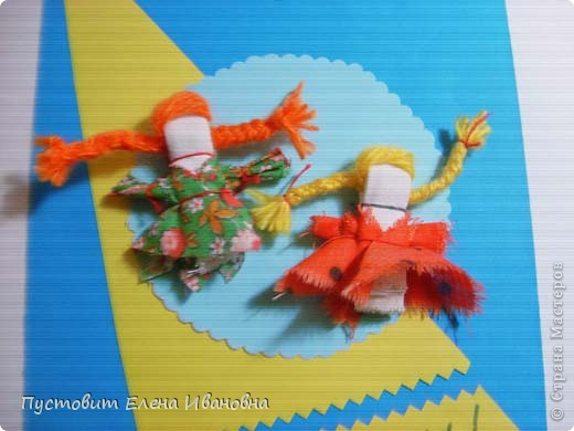 Вот решили попробовать...Открытки с элементами оригами.Авторы Адам Оздоев,Коля Колпаков,Даниил Прядкин и Олег Есипенко. фото 9