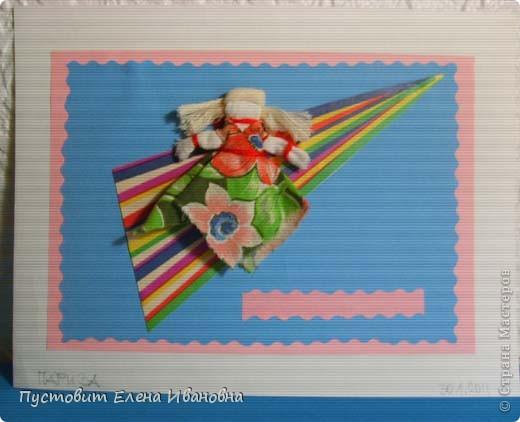 Вот решили попробовать...Открытки с элементами оригами.Авторы Адам Оздоев,Коля Колпаков,Даниил Прядкин и Олег Есипенко. фото 10