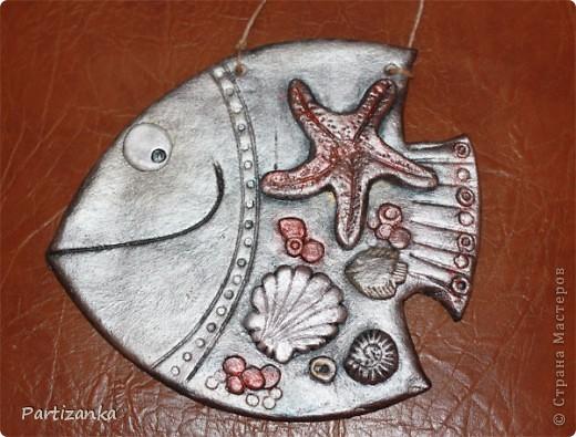 Металлическая рыбка