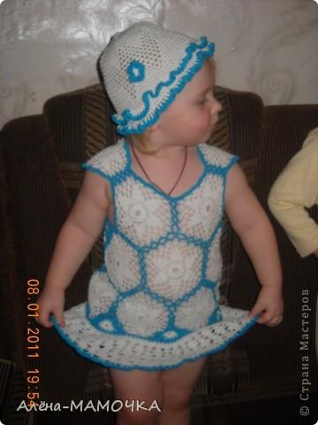 Этот комплект ,я вязала летом.Дочька с большим удовольствием носила его.  фото 2