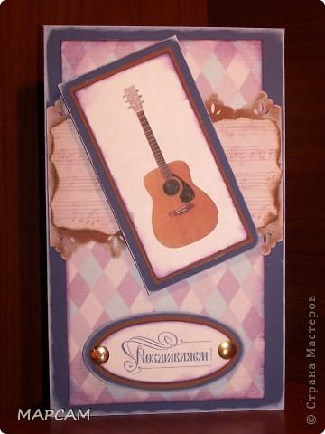 Доброго времени суток, всем кто заглянул ко мне в гости. Здравствуйте. Давно не появлялась на просторах нашей Страны - все было некогда. Сегодня я к вам с очередной открыткой - теперь мужской. Скоро праздник 23 февраля. Пора готовиться. Итак, открытка. Сделала ее за один вечер. открытка на заказ для любителя музыки и умельца играть на гитаре. Очень надеюсь, что открытка понравится  заказчице и получателю. Открытка понравилась самой - решила сфотографировать ее в нескольких ракурсах. Итак, ракурс первый - лицевая сторона... фото 1