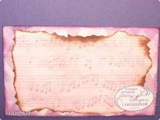 Доброго времени суток, всем кто заглянул ко мне в гости. Здравствуйте. Давно не появлялась на просторах нашей Страны - все было некогда. Сегодня я к вам с очередной открыткой - теперь мужской. Скоро праздник 23 февраля. Пора готовиться. Итак, открытка. Сделала ее за один вечер. открытка на заказ для любителя музыки и умельца играть на гитаре. Очень надеюсь, что открытка понравится  заказчице и получателю. Открытка понравилась самой - решила сфотографировать ее в нескольких ракурсах. Итак, ракурс первый - лицевая сторона... фото 4