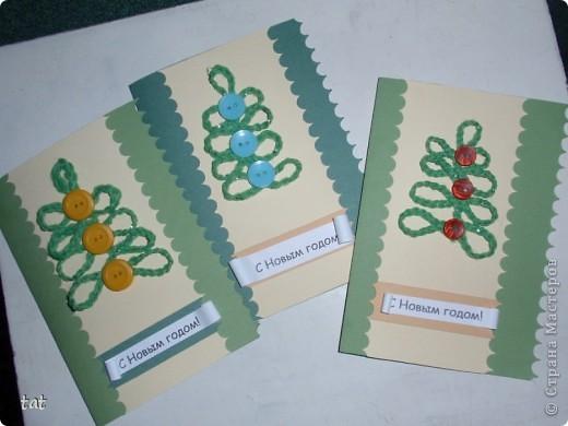 Новогдние открытки фото 1