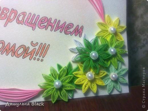 А эту открыточку сделала Мамульке в подарок в честь возвращения из командировки... фото 3