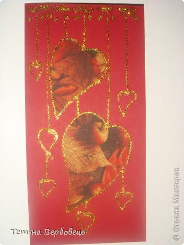 открытки фото 3