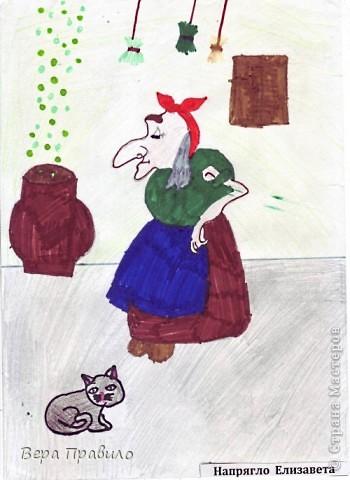 Баба-Яга фото 1