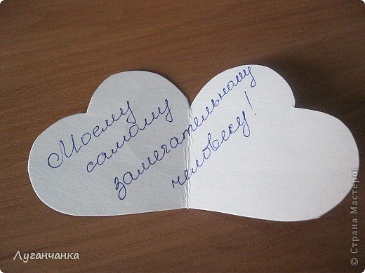 Для дорогих людей валентинки своими руками - хороший подарок! фото 5