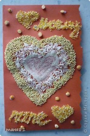 Вспомнили свои любимые насыпушки. Это Полинина(7 лет) валентинка. фото 2