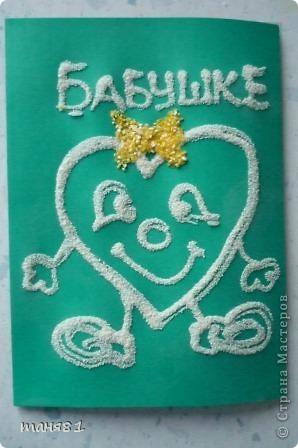 Вспомнили свои любимые насыпушки. Это Полинина(7 лет) валентинка. фото 3