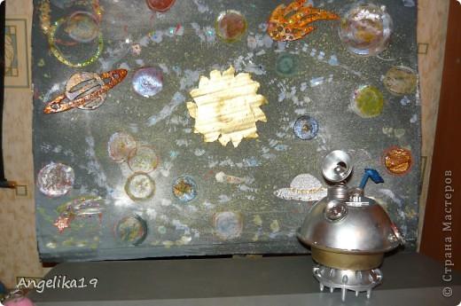 тарелка и спутник.. фото 2