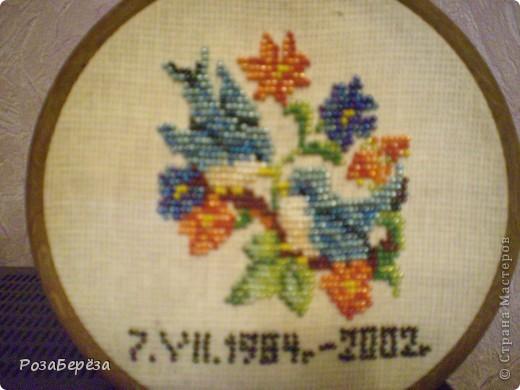 Вышивка крестиком. фото 5