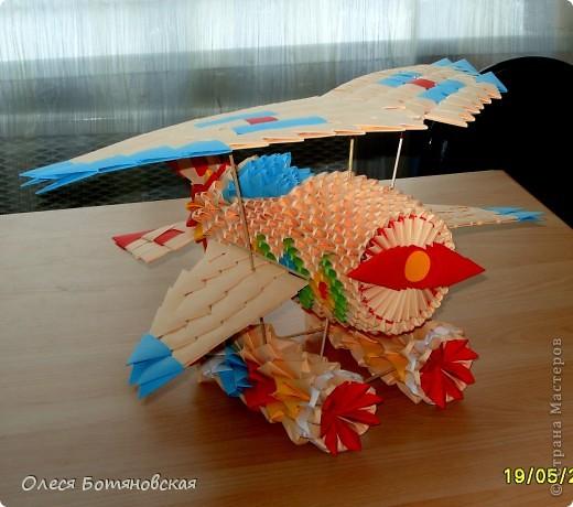 Мой самолёт!