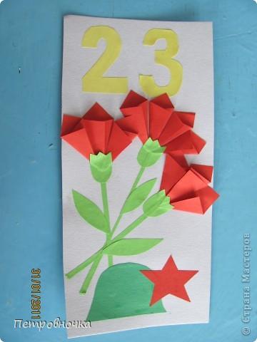Гвоздики мы делаем ежегодно. Но МК помог начать новый выток творчества. Вот такие открытки мы делали с детьми к празднику. фото 4