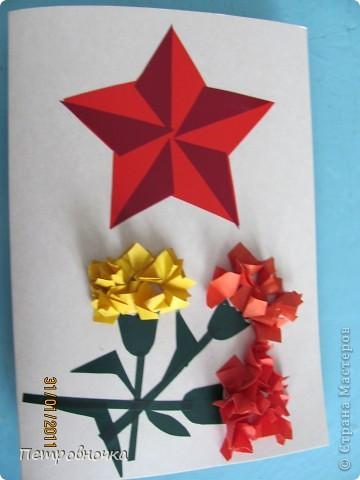 Гвоздики мы делаем ежегодно. Но МК помог начать новый выток творчества. Вот такие открытки мы делали с детьми к празднику. фото 5