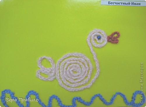 Лебедь фото 5