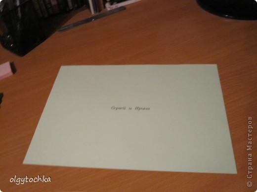 Готовое приглашение фото 14
