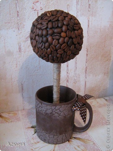 Это мое второе кофейное дерево (первое можете посмотреть тут http://stranamasterov.ru/node/125602). Высота деревца 28 см, диаметр кроны 9 см. Сделала его в подарок зятю. Он очень любит кофе,чай практически не пьет.  фото 1