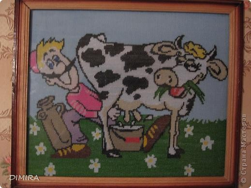 крестом Весёлая корова