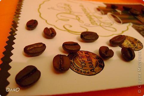 Открыточку делала к дню рождения сотрудника, который очень любит кофе. фото 4