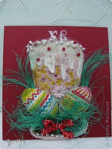 Это прошлогодние пасхальные открытки,сделанные из всякой всячины : яица-папье-маше,Пасхальный кулич-обрезок дублёнки с потёками зубной пасты фото 1
