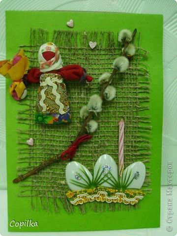 Это прошлогодние пасхальные открытки,сделанные из всякой всячины : яица-папье-маше,Пасхальный кулич-обрезок дублёнки с потёками зубной пасты фото 2