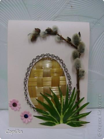 Это прошлогодние пасхальные открытки,сделанные из всякой всячины : яица-папье-маше,Пасхальный кулич-обрезок дублёнки с потёками зубной пасты фото 4