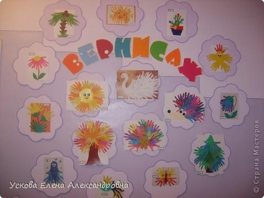 Дети с огромным удовольствием изображают окружающий мир  при помощи вырезанной из цветной бумаги ладони, создавая различные сюжеты, предметы, животных и тд. фото 1