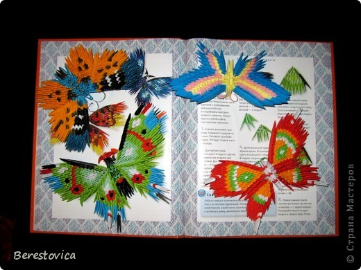 Бабочки из модулей фото 2